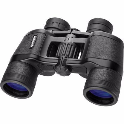 8x 40mm Level Binoculars
