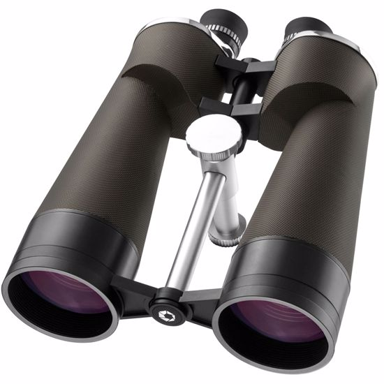 20x80mm WP Cosmos Astronomical Binoculars by Barska