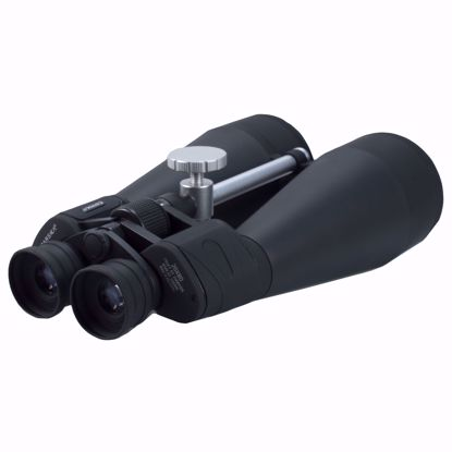 Picture of 20x80mm X-Trail Binoculars Braced In Tripod Adaptor By Barska