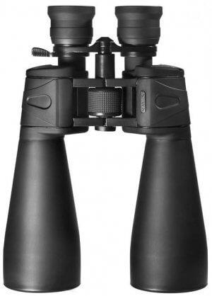 12-60x70mm Gladiator Zoom Binoculars by Barska